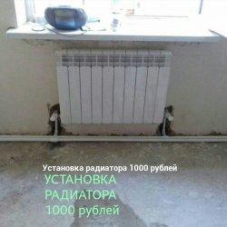 Отопление в России - Отопление в Махачкале