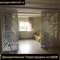 Популярные места в Санкт-Петербург - Страница 1 - Декоративные Перегородки