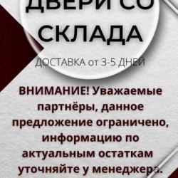 """Популярные места в Московская обл - ООО """"Центр Престиж"""""""